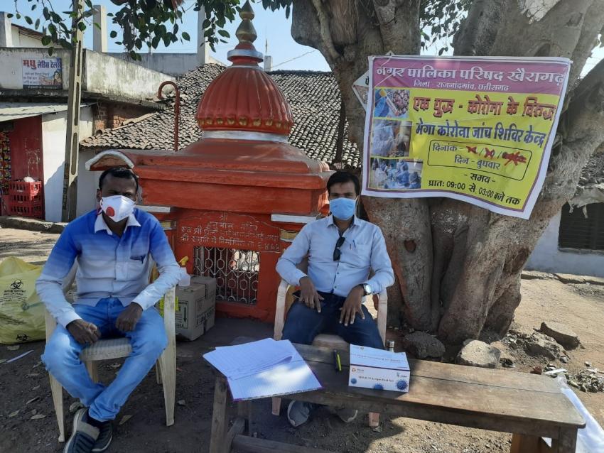 खैरागढ़ में चार बच्चों सहित 24 संक्रमित, 80 साल के बुजुर्ग को भेजा एम्स, बिना मास्क वालों पर बढ़ाई सख्ती